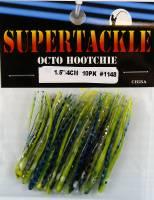 "1.5"" - 1148 Pilchard kokanee trout fishing hoochies lures"