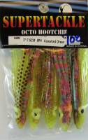 Supertackle rainbow pattern over chartreuse yellow