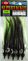 "4.75"" Supertackle Glow BIG EYE - BROWN AURORA SABRE II salmon hoochies 5/pk"